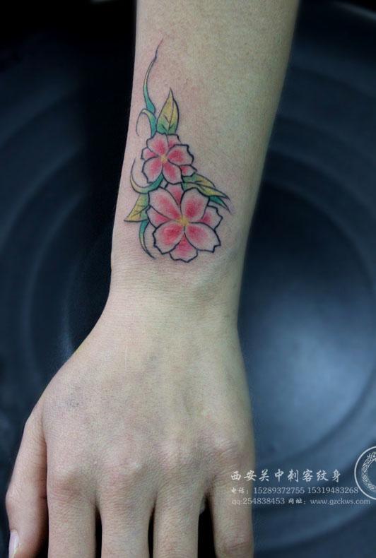 西安纹身 樱花遮盖烟