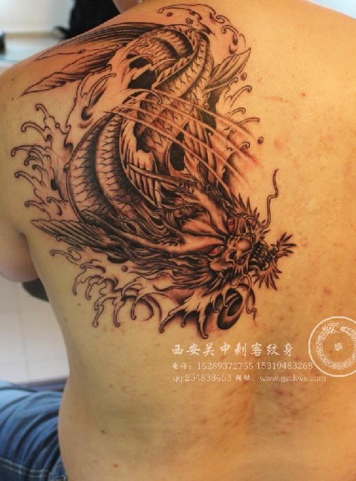 鳌鱼纹身图案