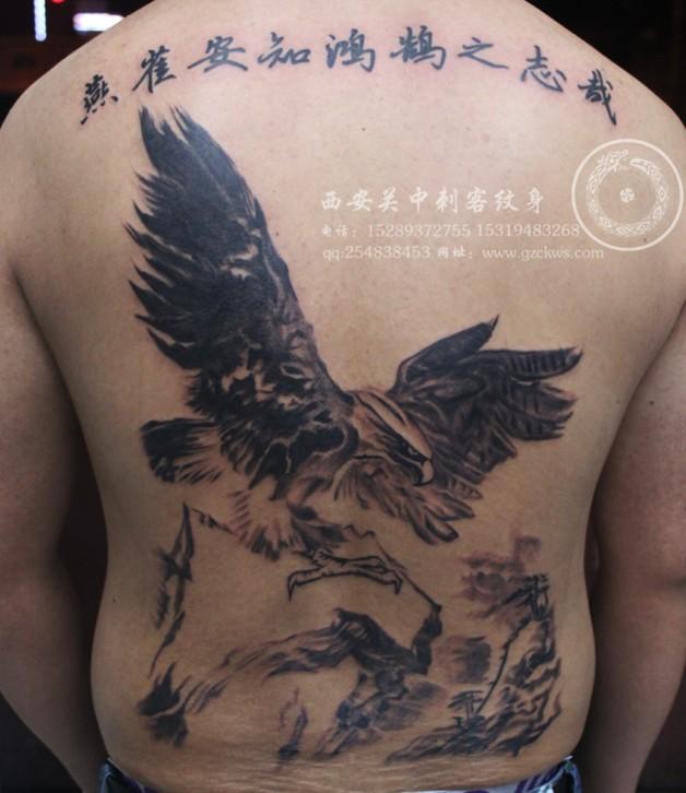后背老鹰纹身图案大全展示