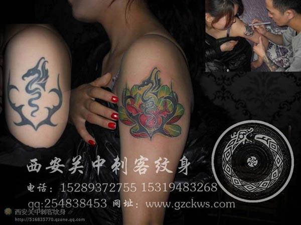 西安纹身 荷花遮盖设计纹身图片