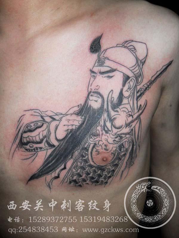 西安纹身 关公割线纹身 胸口纹身
